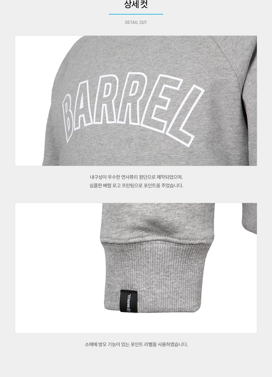 배럴(BARREL) 유니섹스 로고 스웨트 셔츠 멜란지 그레이 (BCHUHDT004MGSM)