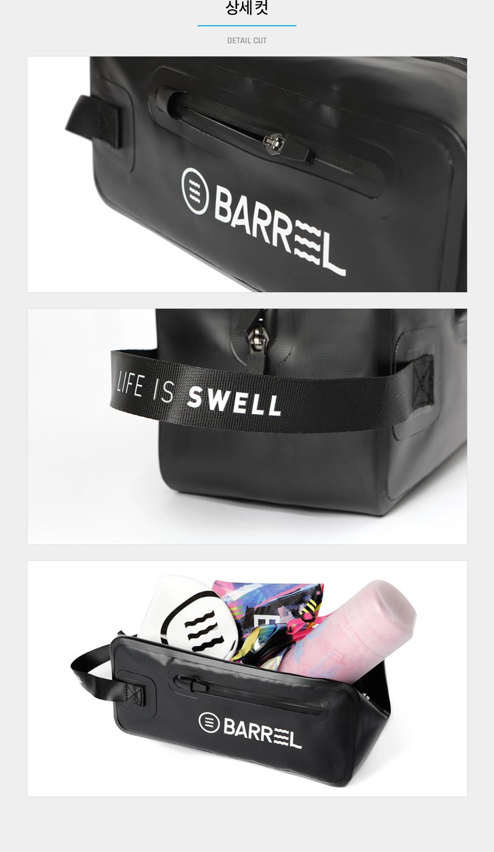 배럴(BARREL) 드라이 파우치 블랙 (BWHBDBA003BK4L)