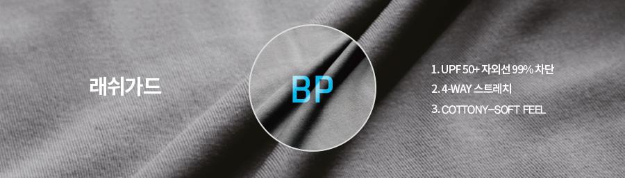 배럴(BARREL) 맨 OG 래쉬가드 V4 블랙 (BWHMRGT002BKSM)
