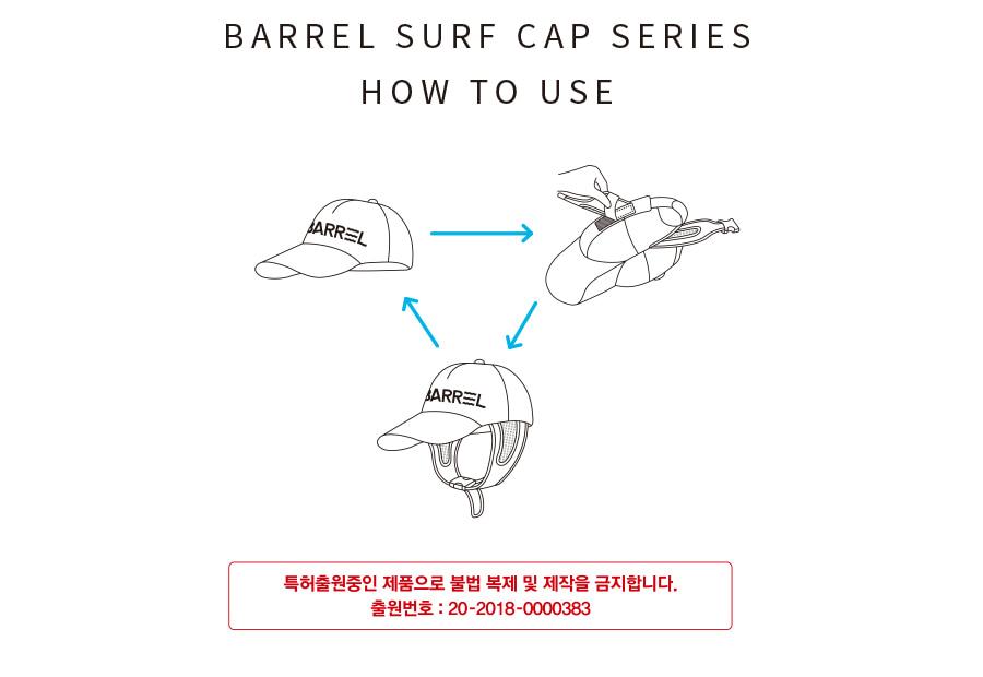 배럴(BARREL) 서프 이어 플랩 (BEHEACA001A01ON)