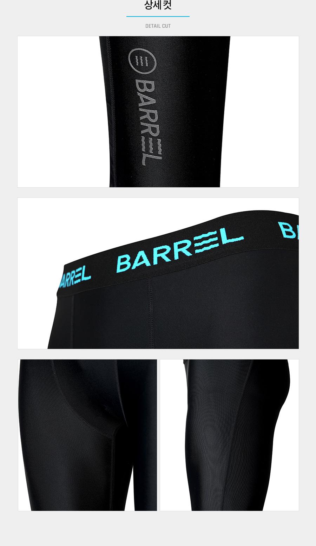 배럴(BARREL) 맨 베이직 라인 워터 레깅스 블랙 (BWIMLGB001BKSM)