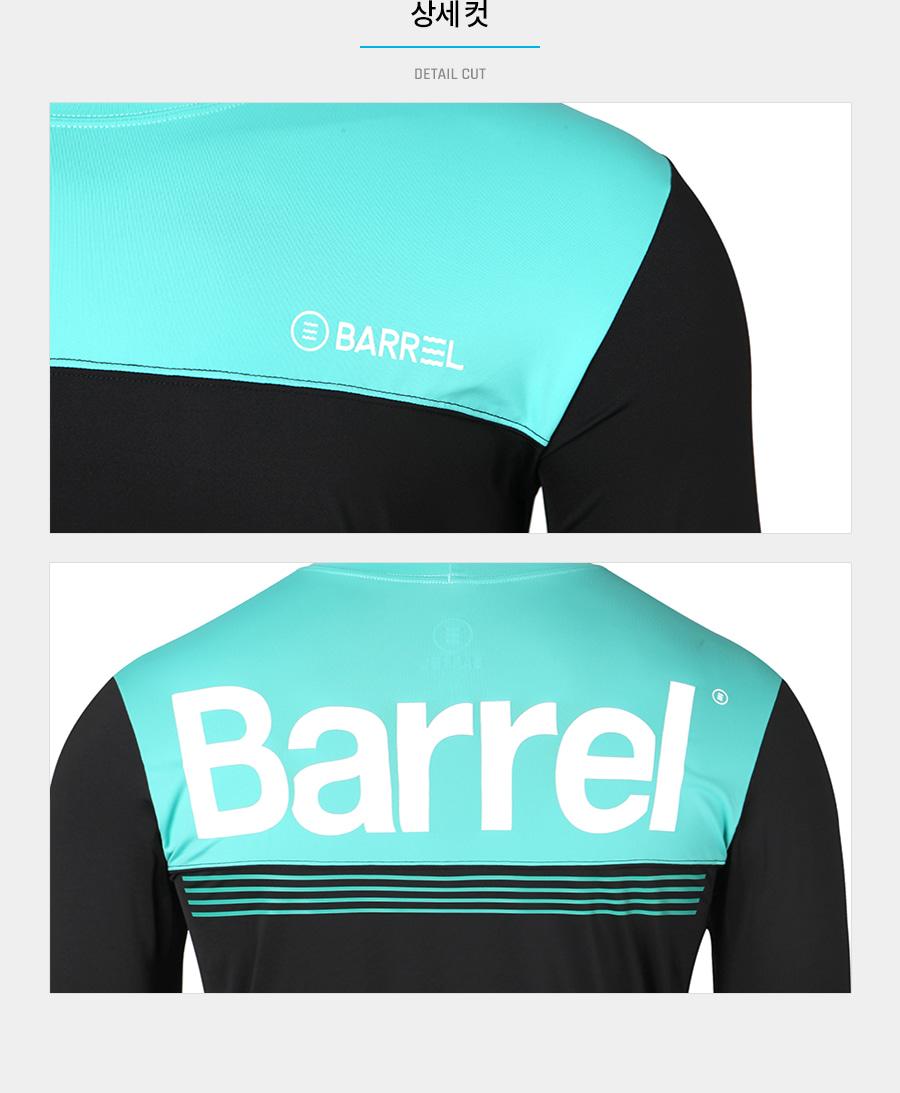 배럴(BARREL) 맨 블록 루즈핏 래쉬가드 블랙/버뮤다 (BWIMRGT005BKDMM)
