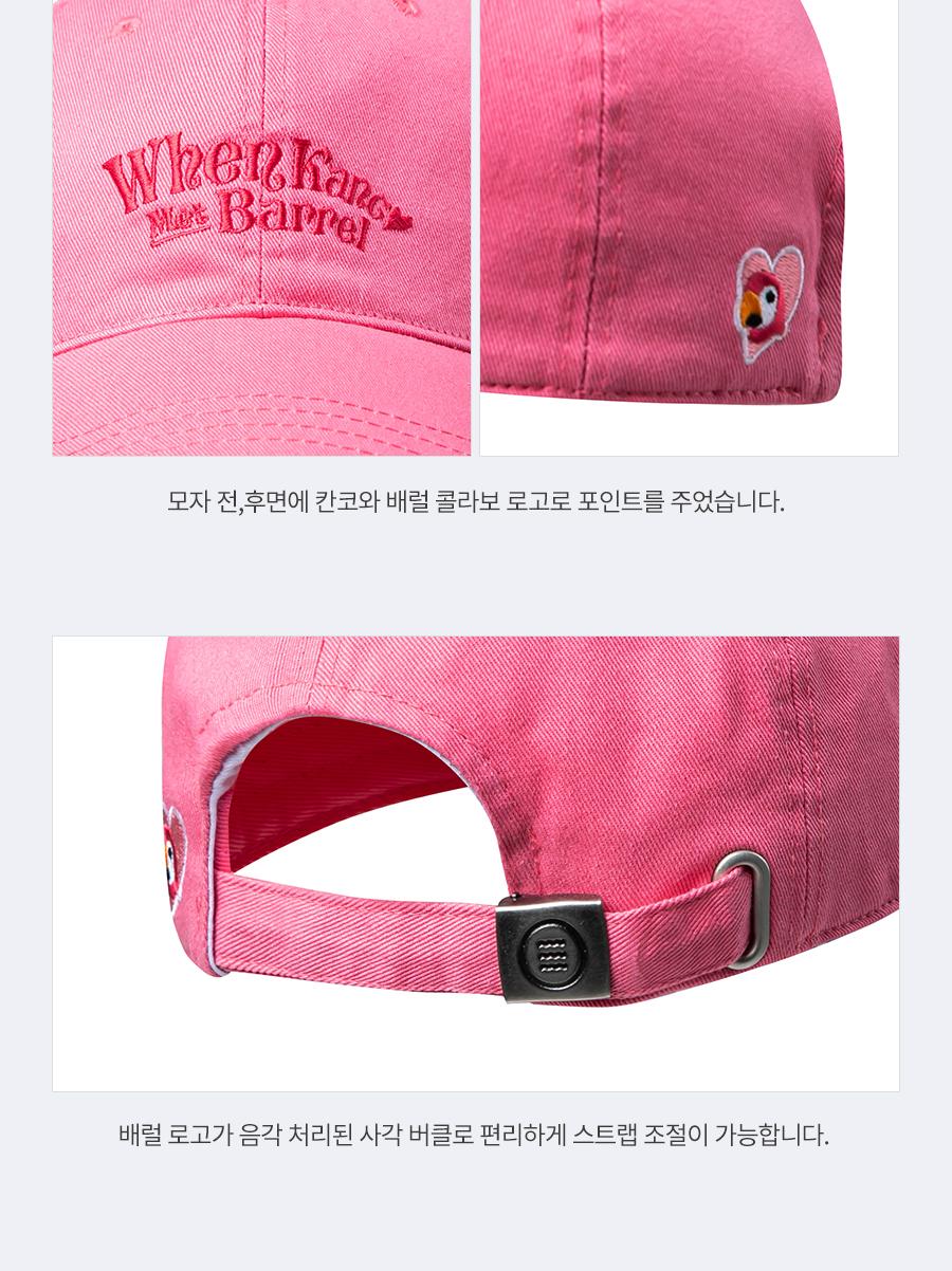 배럴(BARREL) 배럴X칸코 볼캡 핑크 (BG9USCP01PNK)