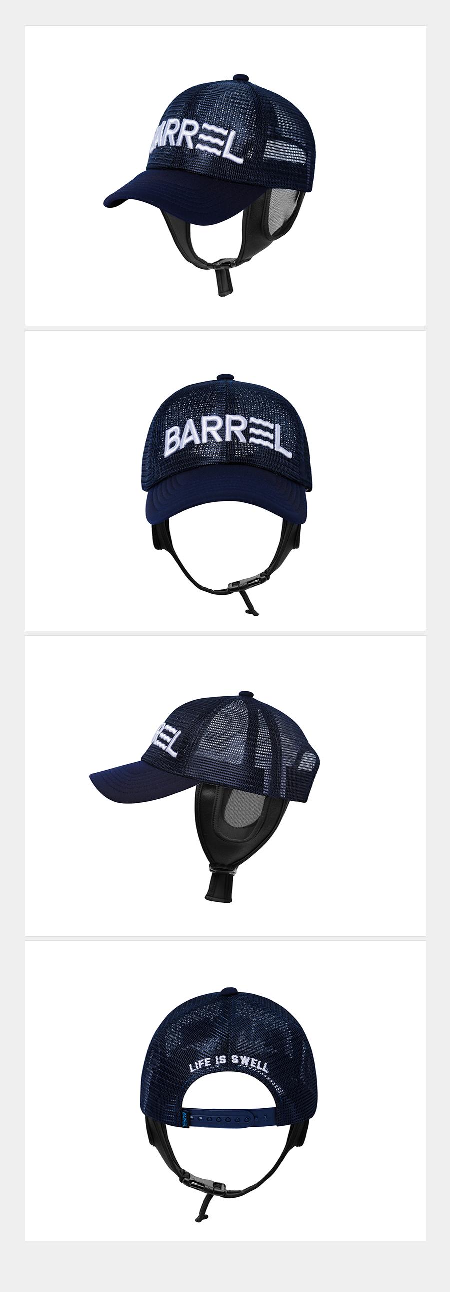 배럴(BARREL) 서프 메쉬캡 네이비 (BG2UWCP03NAV)