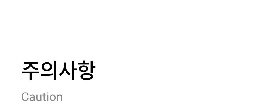 배럴(BARREL) 배럴핏 베이직 숏 슬리브 블랙 (BH1WFSH02BLK)